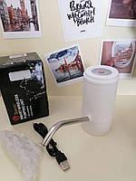 Насадка-помпа на бутылку, помпа для бутылей электрическая Automatic Water Dispenser