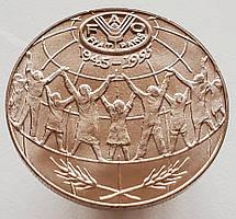 Андорра 25 сантимов 1995 - 50 лет Продовольственной программе (ФАО)