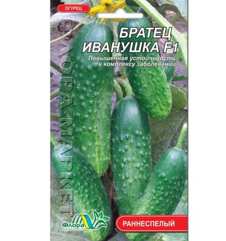 Насіння Огірок Братик Іванко F1 ранній 0.25 г