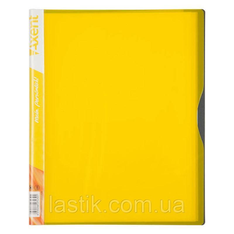 Дисплей-книга, 20 файлів, А4. (колір жовтий)