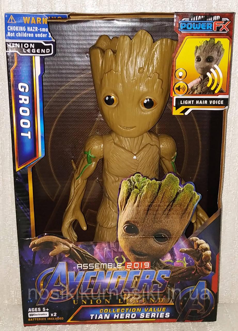 Супергерой Марвел Avengers Мстители — Грут Groot