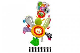 Подвесная игрушка с прорезывателем Бабочка Лулу Высота 22 см Balibazoo 80179