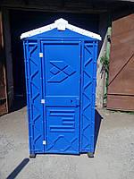 Передвижная туалетная кабина биотуалет синий, фото 1