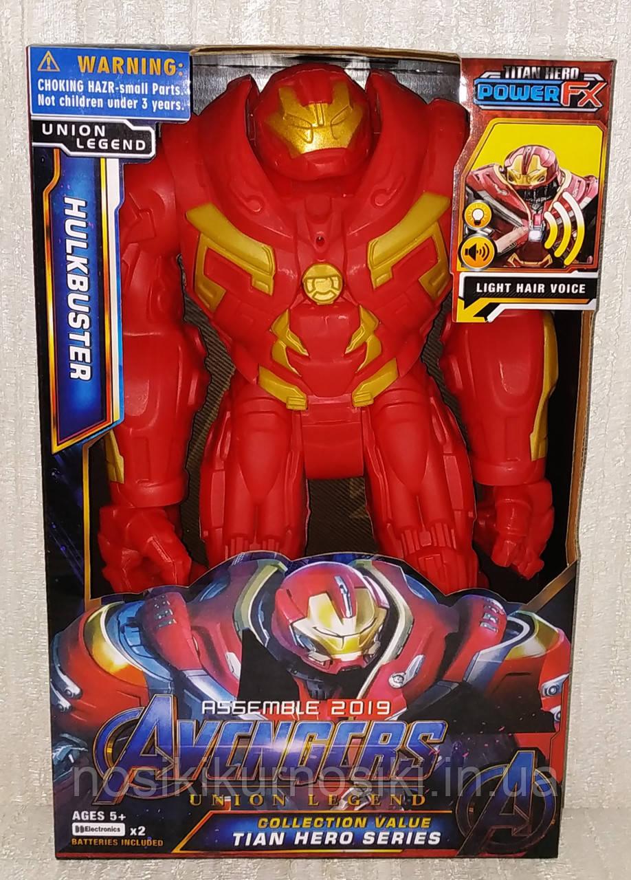 Супергерой Марвел Avengers Мстители — Халкбастер Hulkbuster
