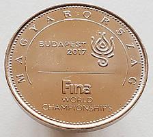 Венгрия 50 форинтов 2017 - Чемпионат мира по водным видам спорта, Будапешт 2017