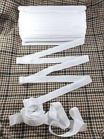 Трикотажная бейка стрейч матовая цвет белый 20 мм