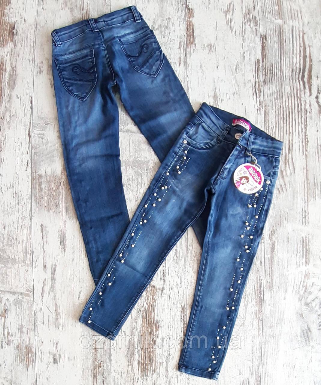 детские джинсы с паетками