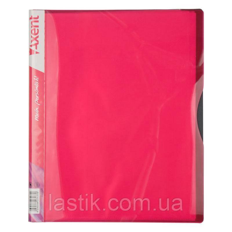 Дисплей-книга, 20 файлів, А4. (колір рожевий)