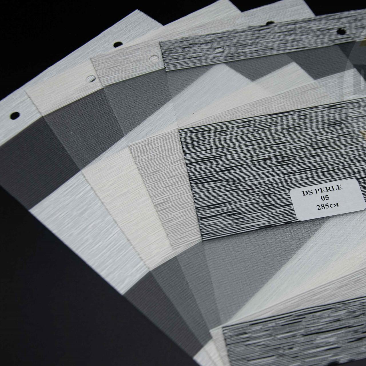 Рулонні штори День-Ніч DS Perle (4 варіанта кольору)