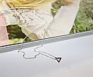 Кулон-треугольник с цепочкой Дельта, фото 5
