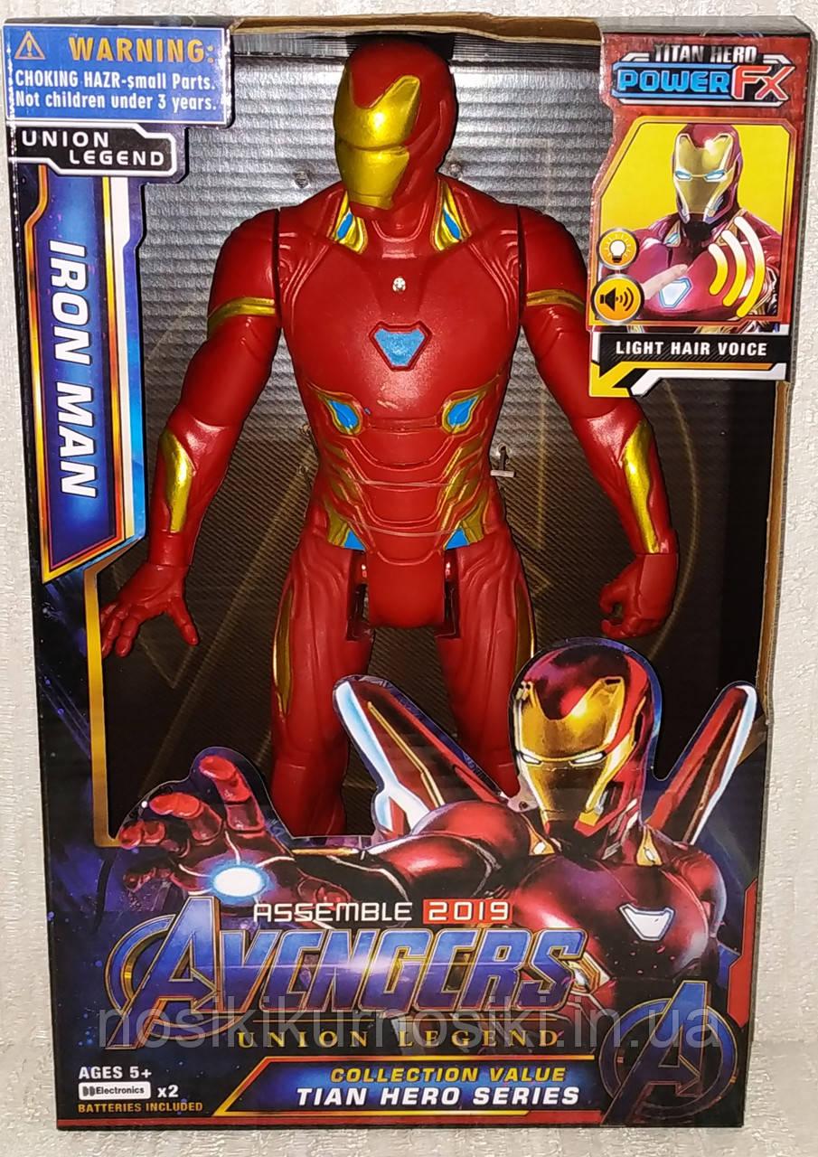 Супергерой Марвел Avengers Мстители — Железный человек Iron Man