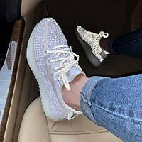 Женские кроссовки в стиле Adidas Yeezy Boost 350 V2 Reflective (36 - 41 размеры)