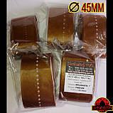 Коллагеновая оболочка ОКУ ∅ 45мм, 10м. (Цвет карамель) маркированная 🇺🇦, фото 3