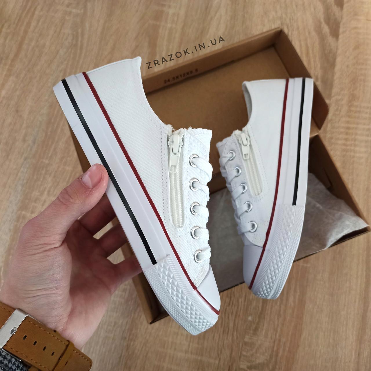 Кеды детские белые конверсы на змейке шнурках кроссовки сетка в стиле converse all star