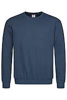 Свитшот мужской/женский синий Stedman - NAVСТ4000