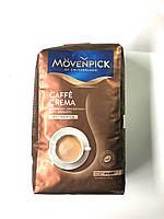 Кава Movenpick Caffe Crema зерно 500 грам
