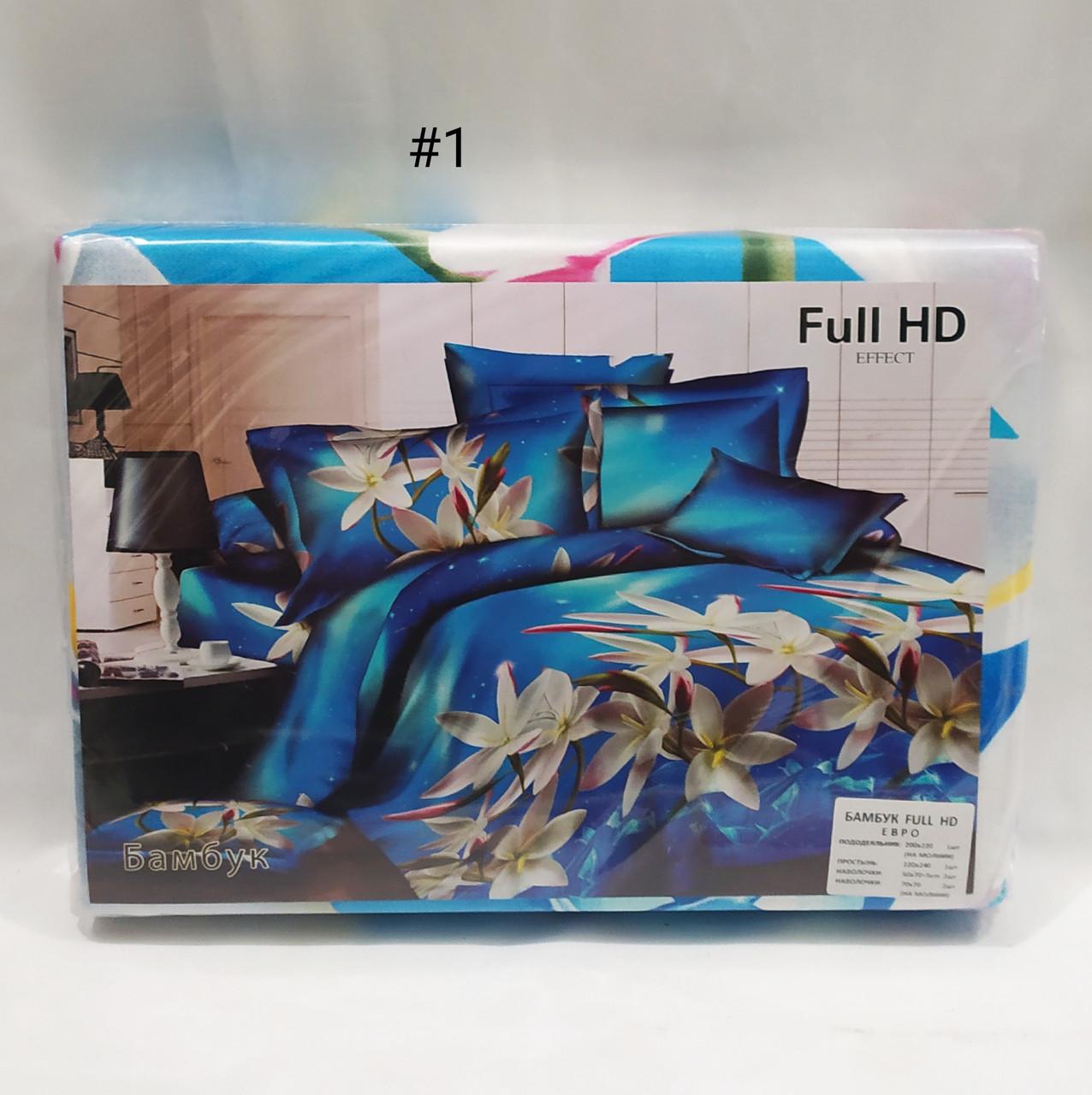 Евро двуспальный комплект постельного белья Феникс Full HD 5D