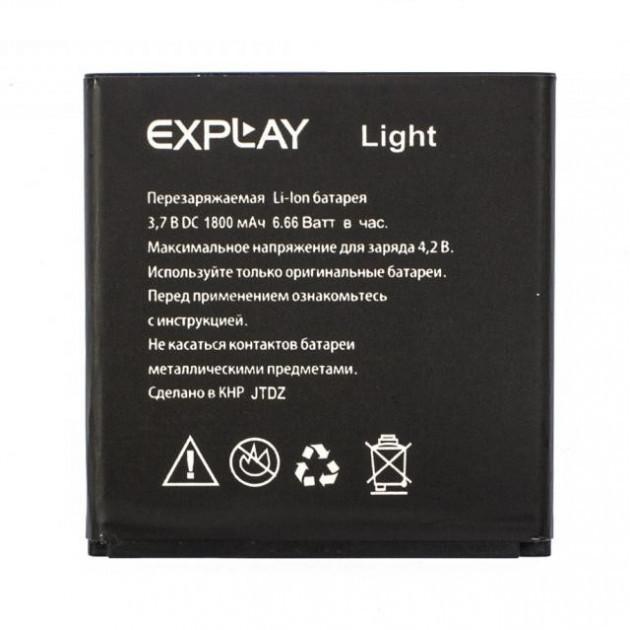 Аккумулятор АКБ для Explay Light (Li-lon 3.7V 1800 mAh) Оригинал Китай
