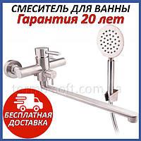 Смеситель для ванной Imperial 31-005N-01 настенный с душем