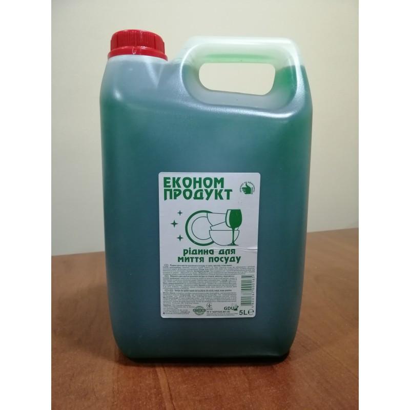 Моющее средство для мытья посуды «Економ Продукт», 5 л.