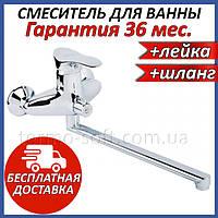 Смеситель для ванной Q-tap Eris СRM 005 NEW латунный настенный с душем