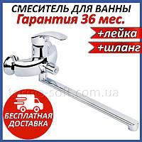 Смеситель для ванной Qtap Mars СRM 005 NEW латунный настенный с душем
