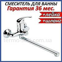 Смеситель для ванной Q-tap Premiere CRM 005 NEW латунный настенный с душем