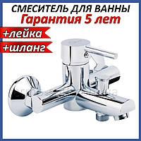Смеситель для ванной Q-tap Spring CRM 006 латунный настенный с душем