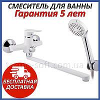 Смеситель для ванной Q-tap Polaris WHI 005 NEW латунный настенный с душем