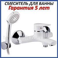 Смеситель для ванной Q-tap Polaris WHI 006 латунный настенный с душем