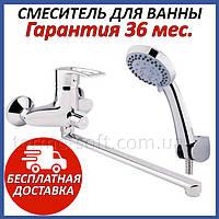 Смеситель для ванной Q-tap Hansberg CRM 005 NEW латунный настенный с душем