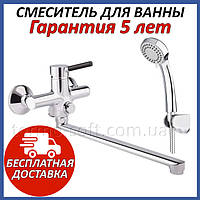 Смеситель для ванной Q-tap Inspai CRM 005 New латунный настенный с душем