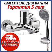 Смеситель для ванной Q-tap Elit СRM 006 латунный настенный с душем
