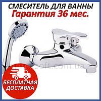 Смеситель для ванной Qtap Eris СRM 006 NEW латунный настенный с душем