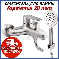 Смеситель для ванной Imperial32-006-00 настенный с душем