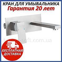 Смеситель для раковины (умывальника) Imperial 33-001C-10 скрытого монтажа однорычажный настенный
