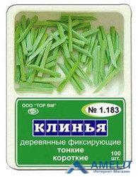 Клини 1.183 зелені, дерев'яні, тонкі короткі (ТОР ВМ), 100шт./упак.