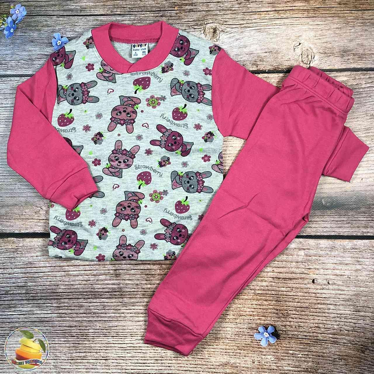 """Пижама """"Зайчик"""" для маленькой девочки Рост: 86,92,98,104 см (20152)"""