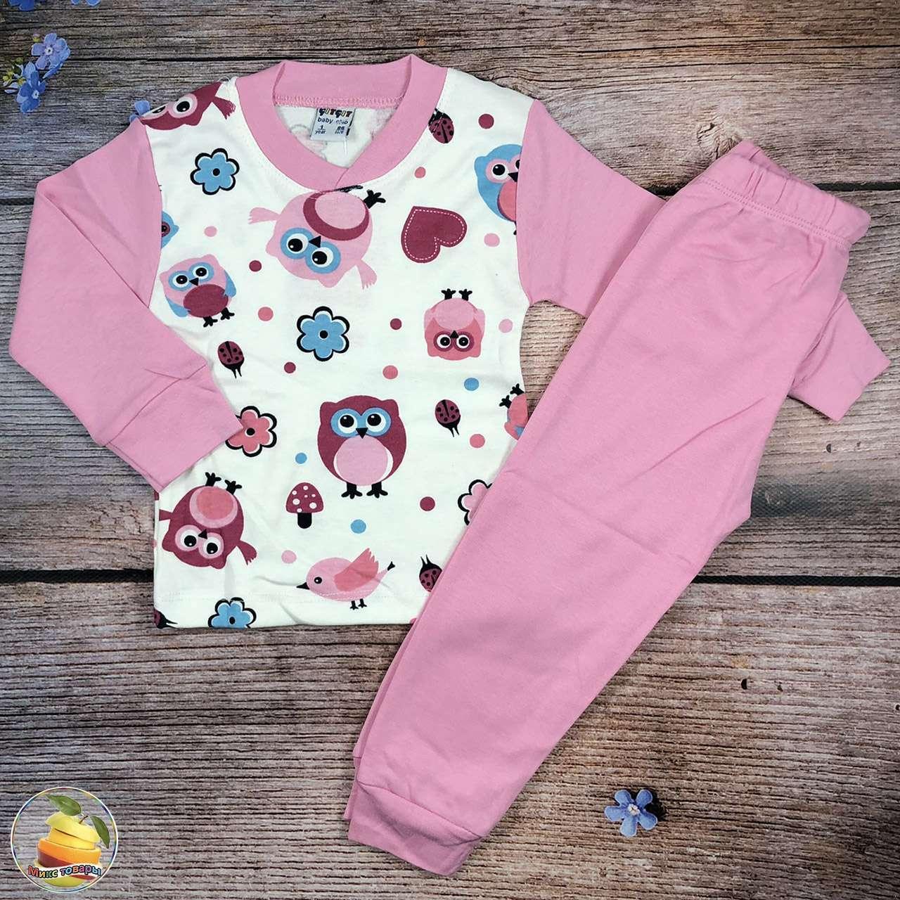 """Пижама """"Совята"""" для маленькой девочки Рост: 86,92,98,104 см (20153)"""