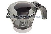 Колба для гейзерной кофеварки EMKP21.B DeLonghi 5513200389