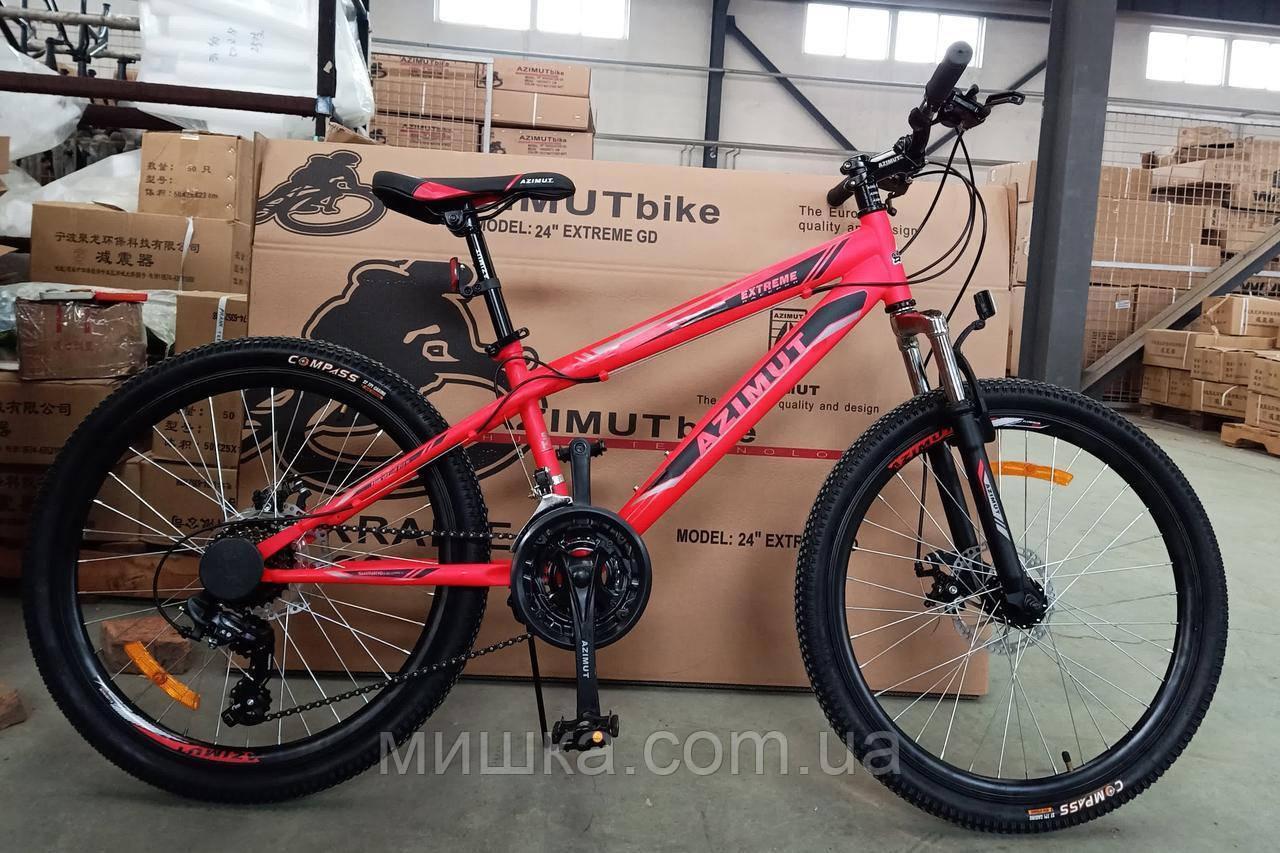 """Велосипед гірський Azimut Extreme 26"""" GFRD, червоний, рама 14"""""""