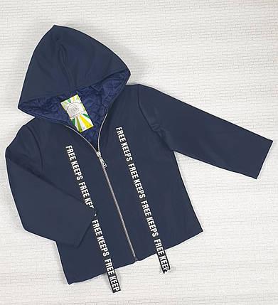 Куртка ветровка+подкладка  116,122,128 темно-синий, фото 2