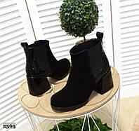 Замшевые ботинки на каблуке 36-40 р чёрный+лак рептилия, фото 1