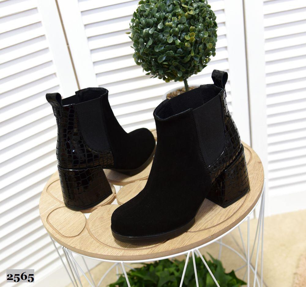 Замшевые ботинки на каблуке 36-40 р чёрный+лак рептилия