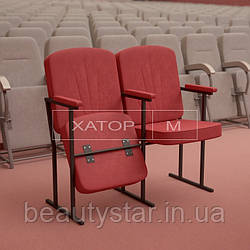 Конференц кресла Классик