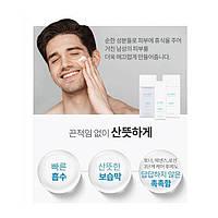 Мужской набор для брутальных мужчин по уходу для лица от Корейской компании Атоми