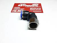 Фитинг пневматический грузовой угловой  (спасатель) D 10 резьба 3/8 дюйма внутренняя Турция