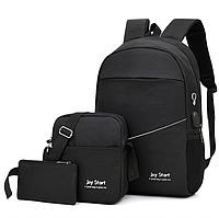 Черный рюкзак городской 3в1 набор 45.98