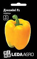 Семена перца Джемини F1 8 шт