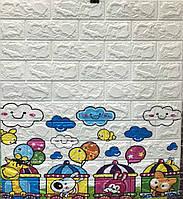 Самоклеющиеся 3D панели (детские) декоративные обои  для детской комнаты Sticker Wall паровозик 700x770x6мм